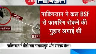 Breaking News: Pakistan resumes firing along LoC in Kashmir hours after 'pleading' with BSF to stop - ZEENEWS