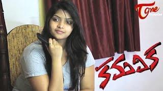 Kamalika | Latest Telugu Short Film 2016 | by Osho Murali - TELUGUONE