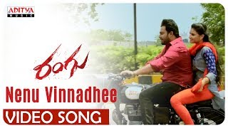 Nenu Vinnadhee Full Video Song || Rangu Songs || Thanish , Priya Singh || Yogeshwara Sharma - ADITYAMUSIC