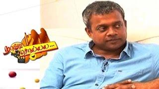 Gautam Menon's New Musician – Naanga Solla – Peppers tv Tamil Cinema Gossip Show