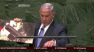 See the news report video by Israeli PM compares Hamas to Islamic State