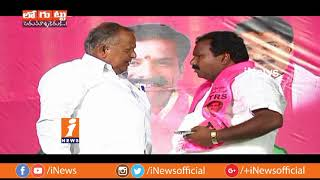 Why Kadiyam Kavya Vs Aroori Ramesh On Wardhannapet Constituency? | Loguttu | iNews - INEWS