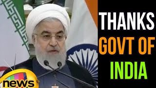Iran President Hassan Rouhani Thanked India Over Friendship Ties | Mango News - MANGONEWS
