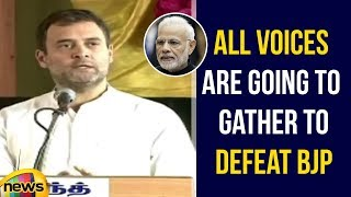 Rahul Gandhi Says All voices In India are Going to Gather To Defeat BJP in Next Election |Mango News - MANGONEWS