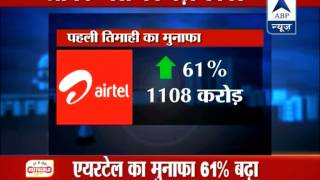 ABP Money LIVE: Flipkart raises USD 1 billion funding, highest-ever in e-Commerce industry - ABPNEWSTV