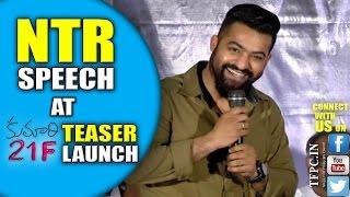 Ntr Speech At Kumari 21F Movie Teaser Launch | Raj Tarun | Hebah Patel | TFPC - TFPC
