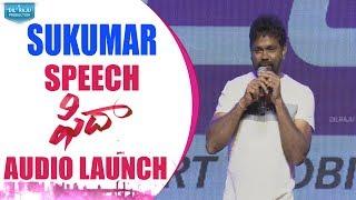 Sukumar Speech @ Fidaa Audio Launch Live || Fidaa Movie || Varun Tej, Sai Pallavi || Sekhar Kammula - DILRAJU