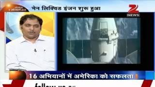 India successfully test fires Mars Orbiter engine - ZEENEWS