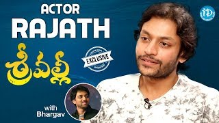 Srivalli Hero Rajath Exclusive Interview || Talking Movies With iDream #502 - IDREAMMOVIES