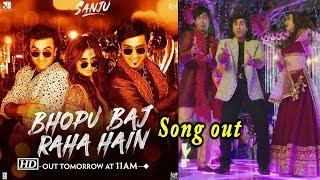 'Sanju' New Song 'Bhopu Baj Raha Hain', The Party Anthem - IANSLIVE