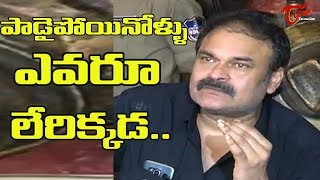 Actor Nagababu Emotional Speech Over Casting Couch And Sri Reddy Issue | TeluguOne - TELUGUONE