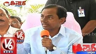 KCR government implemented Kalyana Lakshmi scheme in the state - Teenmaar News - V6NEWSTELUGU