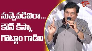 Ali Fires on Movie Critics | Raju Gari Gadhi 3 Success Meet | Ashwin | Avika Gor | TeluguOne - TELUGUONE