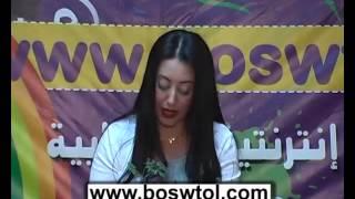 فيديو.. نصائح لنعومة الجسم مع رانيافيديو 1:ماسك الخميرة وزيت الورد لسنفرة جسمكفيديو 2:لوشن الزبادي بالخيار ..جسم ناعم وبشرة صافية