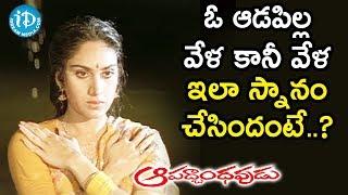 Aapadbandhavudu Full Movie Streaming Now on Amazon Prime Video    Chiranjeevi   Jandhyala - IDREAMMOVIES