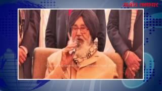 लंबी (वीडियो) : मुख्यमंत्री बादल ने दूसरे दिन भी अपने हलके में किया चुनाव प्रचार