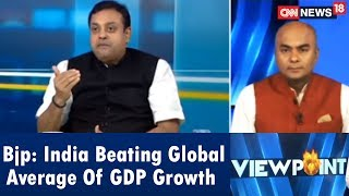 Viewpoint | #ModiAt4 | Bjp: India Beating Global Average Of GDP Growth | CNN News18 - IBNLIVE