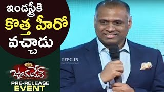 Producer PVP Speech @ Jayadev Movie Audio Launch | TFPC - TFPC