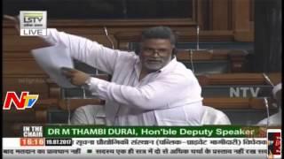 Prakash Javadekar Speech @Parliament Monsoon Sessions || Loksabha || NTV - NTVTELUGUHD