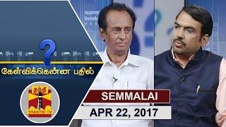 Kelvikku Enna Bathil 22-04-2017 Exclusive Interview Interview with  Semmalai, MLA – Thanthi TV Show Kelvikkenna Bathil