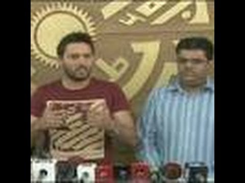 Dunya News - Boom Boom Afridi rewarded with a plot in Bahria Town