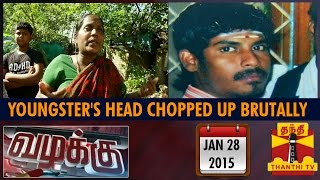 "VAZHAKKU (CrimeStory) 28-01-2015 ""Youngster Head Chopped Up Brutally By His Friend "" – Thanthi tv Show"