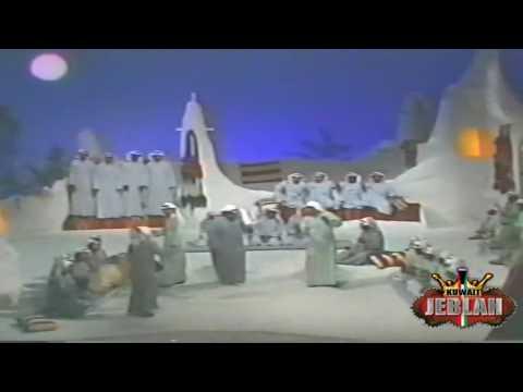 ياذا الحمام - فرقة التلفزيون