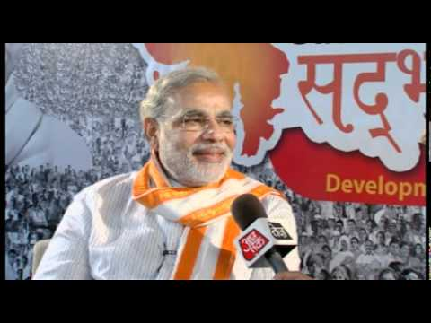 Narendra Modi's interview with Aaj Tak