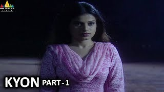 Horror Crime Story Kyon Part - 1 | Aatma Ki Khaniyan | Sri Balaji Video - SRIBALAJIMOVIES