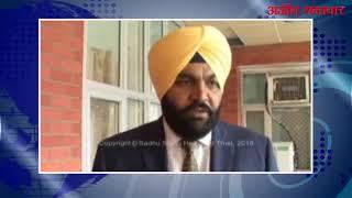 video : जल्द ही शुरू होगी अमृतसर से टोरंटो के लिए हवाई सेवा - गुरजीत सिंह औजला