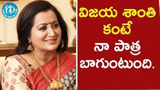 Actress Sumalatha To Speak About Vijayashanti Role | Viswanadhamrutham - IDREAMMOVIES