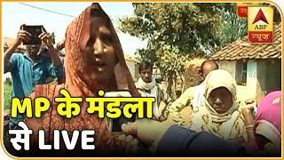 Kaun Banega Mukhyamantri(18.10.2018): Watch ground report over water scarcity from Damoh, - ABPNEWSTV