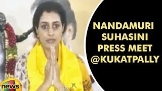 Harikrishna Daughter Suhasini to File Nomination Tomorrow | Suhasini Press Meet | TTDP Nominations - MANGONEWS