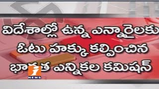 Election Commission Allowed Online Voting For NRIs Using Form 6A in Telangana Elections | iNews - INEWS