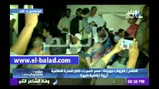 بالفيديو.. فاروق جويدة: الخال لم يخش المرض