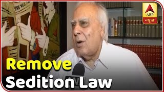 Remove sedition law, demands Kapil Sibal | Master Stroke - ABPNEWSTV