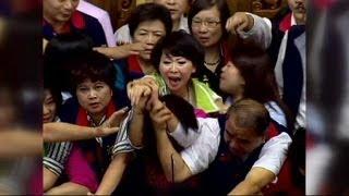 البرلمان التايواني.. خناقة ستات في الحارة