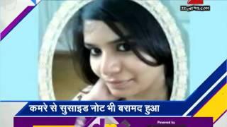 DNA: Boxer Sarita Devi in trouble after AIBA's suspension - ZEENEWS