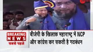 Asaduddin Owaisi dares Rahul Gandhi for supporting Dalits - ZEENEWS