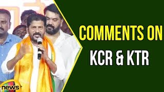 Revanthreddy comments on KCR & KTR at Praja aagraha sabha Pebbair - MANGONEWS