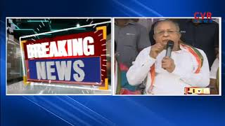 Congress Leader Jaipal Reddy Sensational Comments On KCR | Gandhi Bhavan | CVR NEWS - CVRNEWSOFFICIAL