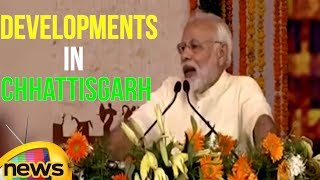 PM Modi in Chhattisgarh Development is only solution to all kinds of conspiracy | Mango News - MANGONEWS