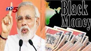 Narendra Modi Serious Decision On black money : TV5 News - TV5NEWSCHANNEL