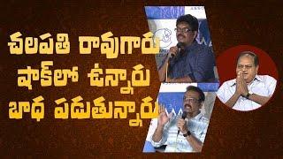 Chalapathi Rao is in shock and is feeling sad over his comments: MAA || #MAA || #ChalapathiRao - IGTELUGU