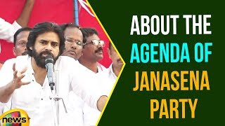 Pawan Kalyan Says About the Agenda of JanaSena Party at Koyyalagudem Public Meeting | Pawan Kalyan - MANGONEWS