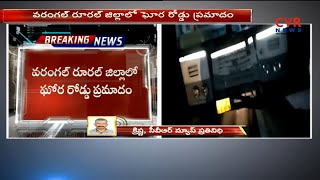 Massive Road Mishap at Warangal | Lorry Hits RTC Bus | CVR News - CVRNEWSOFFICIAL