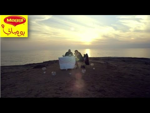 MAGGI Diaries: Jordan Episode 4 - Dinner for Two in the Dead Sea