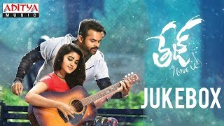 Tej I Love You Full Songs Jukebox | | Sai Dharam Tej, Anupama Parameswaran - ADITYAMUSIC