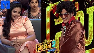 Patas 2 - Pataas Latest Promo - 14th May 2019 - Anchor Ravi, Sreemukhi - Mallemalatv - MALLEMALATV