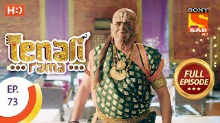 Tenali Rama - तेनाली रामा - Ep 73 - Full Episode - 18th October, 2017 - SABTV